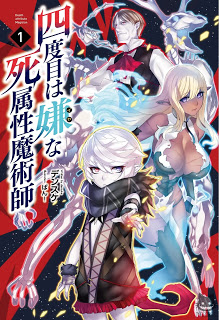 The Death Mage Who Doesn t Want a Fourth Time-ตอนที่ 11